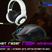 Paket Razer Rook Advanced (Mouse Imperator 4G + Headset Kraken Pro Black)