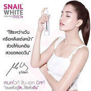 Snail White Syn-Ake Mist Spray - Spray Pemutih ORIGINAL By NAMU