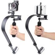 Penggenggam Untuk Menstabilkan Kamera