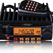 Radio Rig Yaesu FT-2900R 75 W Pusat Radio Rig Termurah Terpercaya