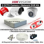CCTV 4 IP CAMERA PAKET ~ 2 Megapixel AHD WIRELESS IP KAMERA SUPER-HD ORI