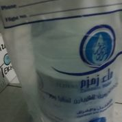 Air Zam Zam Isi 5 Liter