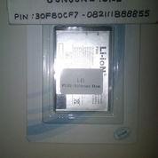 BATERAI LG P500 OPTIMUS ONE