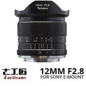 Lensa 7ARTISANS 12MM F2.8 FOR Mirrorless SONY E-MOUNT
