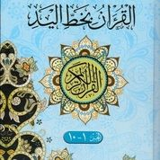 Al Qur'an Tulis Juz 1-10