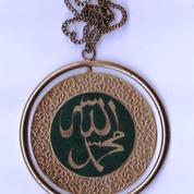 """Hiasan Berlafal """"Allah"""""""