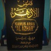 Kamus Arab Indonesia Al Azhar