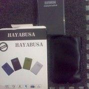 """Case HDD 2.5"""" HAYABUSA"""