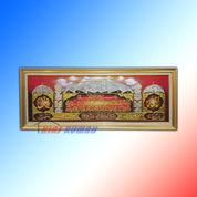Kaligrafi Ayat Kursi Motif Masjid Red Gold Cantik Dan Artistik