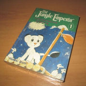 The Jungle Emperor 1-3