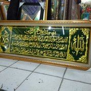 Kaligrafi Sholawat Nariyah Logam Alumunium Gold 135x55 Cm Ekslusif Dan Elegan