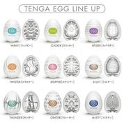 Men Cup Tenga Egg Original Japan