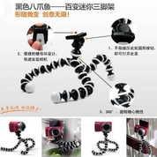 Tripod Gorilla Flexible Untuk Kamera Mini Dan Handphone Ukuran Kecil