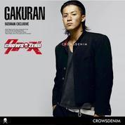 Jas Pria Genji Gakuran Premium Style - Crows Zero - Manzoneshop - Jogja - Casual
