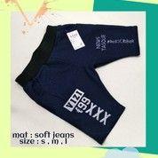 Celana Jeans Pendek Anak