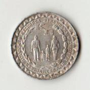 Koin Rp. 5,- Seri Keluarga Berencana Emisi Tahun 1979