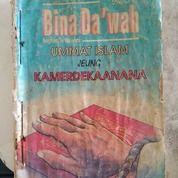 Majalah Bina Dakwah (Bahasa Sunda)