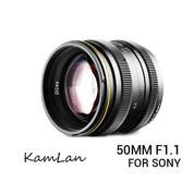 Lensa Kamlan 50mm F/1.1 For Mirrorless Sony E-Mount