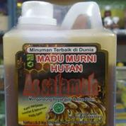 Madu Hutan Murni As Salamah 500gr