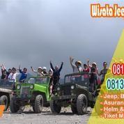 Jeep Wisata Merapi Jogjakarta    081915537711