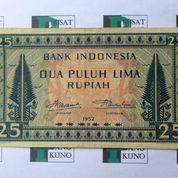 Uang Kuno 25 Rupiah1952 Kebudayaan
