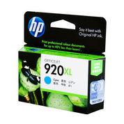 CATRIDGE HP 920 C XL