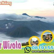 Paket Wisata Bromo Malang 2 Hari    Include Hotel