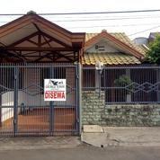 Rumah Citra 1 - Siap Huni (Ukuran 8x15 M)