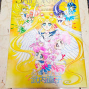 RARE ITEM Pretty Soldier Sailor Moon Art Book Naoko Takeuchi 1999