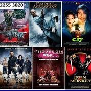 Kaset Film Mandarin