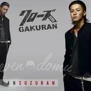 Jas Gakuran Suzuran, Jas Gakuran Takiya Genji, Jas Gakuran Premium