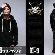 Jaket One Piece Roronoa Zoro E-9