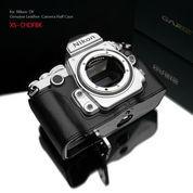 Gariz Half Case Nikon XS-CHDFBK
