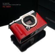Gariz Half Case Fujifilm HG-XM1R / X-A1 / X-A2