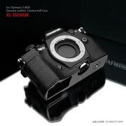 Gariz Half Case Olympus XS-EM5IIABK
