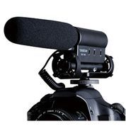 Shotgun MIC Microphone SGC-598 Photography Interview for Nikon Canon DSLR Camera
