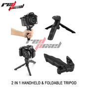 2IN1 HANDHELD & FOLDABLE TRIPOD