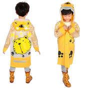 Jas Hujan Anak Raincoat Import Funny Tiger