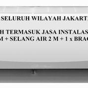 Ac Daikin Inverter 3/4 Pk Ft-Kc20pvm4 (Freon R-32, 280-660 Watt)