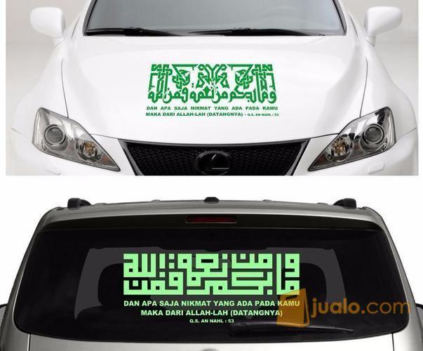 Stiker Cutting Sticker Kaca Kap Mobil Kaligrafi Dzikir Bagian 02