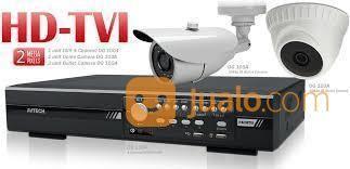 Ipekam nvr kit gold 4 spy cam dan cctv 14130639