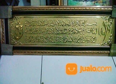 Kaligrafi Ayat Kursi Kuningan Asli Timbul 135x55cm Mewah
