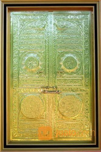 Kaligrafi Pintu Ka Bah Kuningan Jumbo 140x85cm Religious Mewah