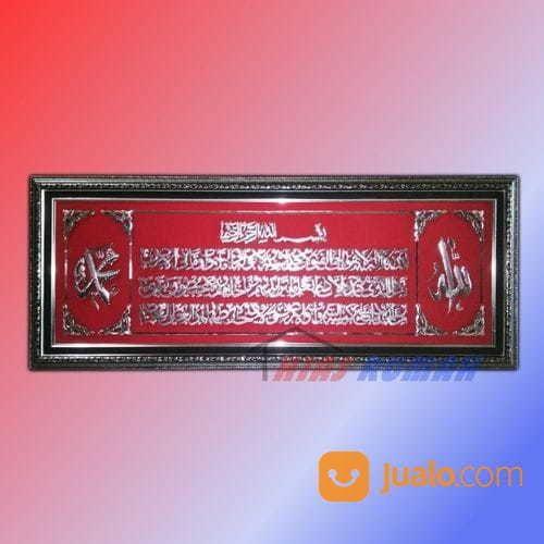 Kaligrafi Ayat Kursi Logam Alumunium Red Silver Elegan Dan Menawan
