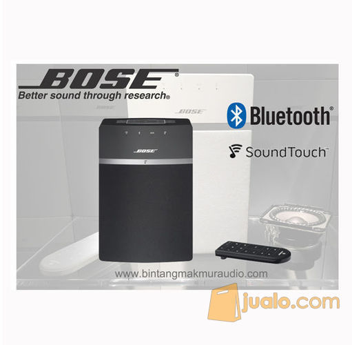 Speaker bose soundtou tv audio audio player rec 8110141