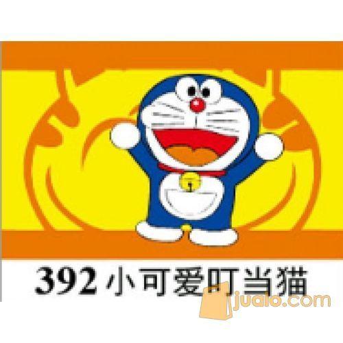 Lukisan Doraemon Horre Pbn2030041 Include Frame Ukuran 20cm X