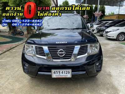 NISSAN FRONTIER NAVARA 2.5 LE DOUBLE CAB 2015 กรุงเทพมหานคร