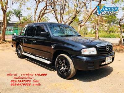 MAZDA FIGHTER 2.5 DOUBLE CAB 2005