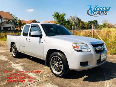 MAZDA BT-50 2.5 S FREESTYLE CAB 2006