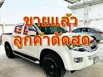 ISUZU CAB 4 2.5 SLX  DDI I-TEQ 2013